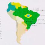 brazil00